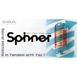 Tenga - Spinner Shell